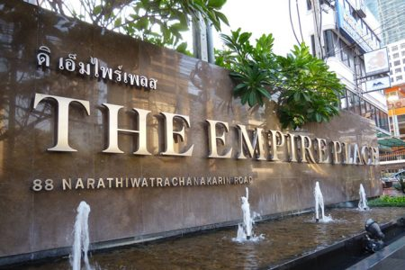 The Empire Place