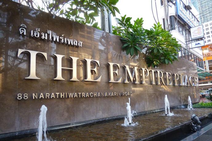 empire-1a